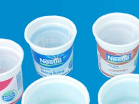 Công Ty Cổ Phần Nhựa Cao Cấp Hàng Không