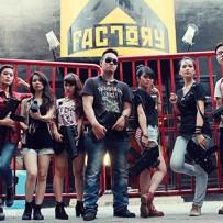 X-Factory