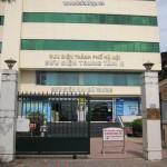 Bưu Điện Trung Tâm 2 - Bưu Điện Thành Phố Hà Nội