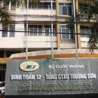 Tổng Công Ty Dược Việt Nam - Bộ Y Tế