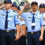 Công Ty TNHH Dịch Vụ Bảo Vệ Chuyên Nghiệp Thăng Long