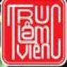 Nhà Hàng Trúc Lâm Viên - Công Ty TNHH Thương Mại Trúc Lâm Viên