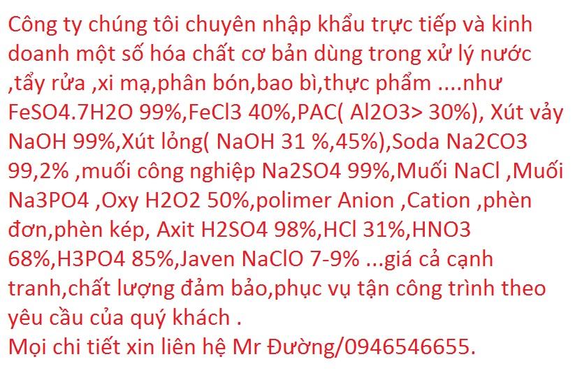Hoàng Minh Đường