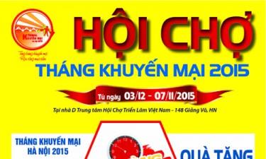 Hơn 50.000 sản phẩm giảm giá tại Hội chợ Tháng khuyến mại Hà Nội 2015